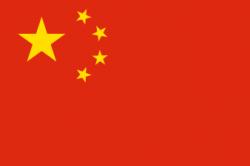 NATIONAL FLAG HMLC-04